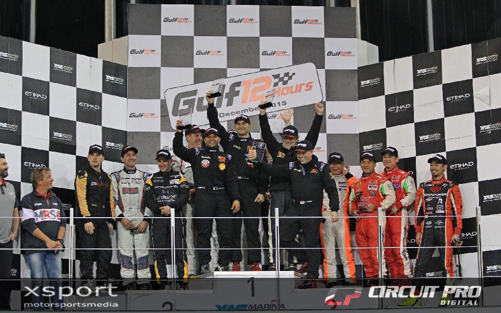 Gulf12hr: Qatari Amro Al Hamad celebrates Gulf 12hr debut at Yas Marina Circuit
