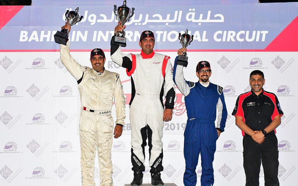 Bahrain: Shaikh Salman and Shaikh Hamad share the spoils in BIC 2,000cc Challenge