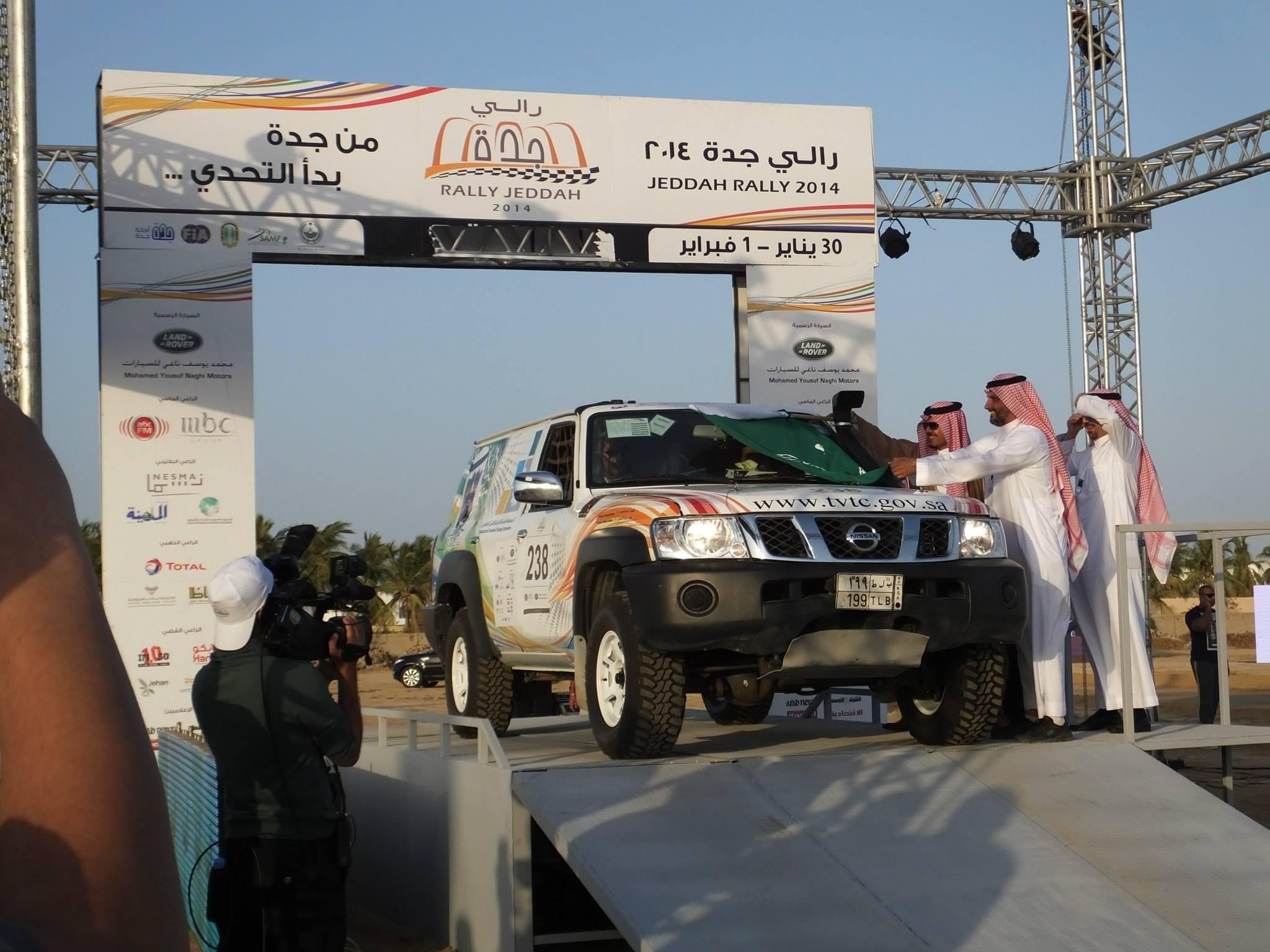 KSA: Saudi's Rajeh Al Shammeri edges into slender Rally Jeddah lead after day one