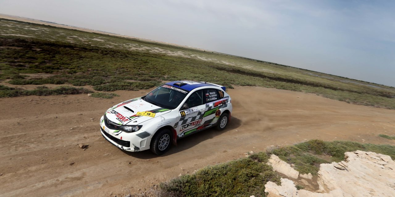 Rally: Oman International Rally makes a welcome return to the calendar on Feb 6-8th