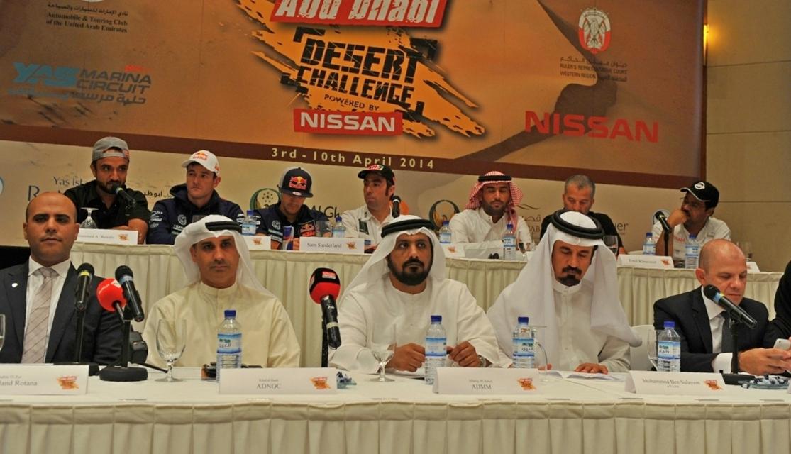Rally: Stage set for 2014 Abu Dhabi Desert Challenge at Yas Island super start