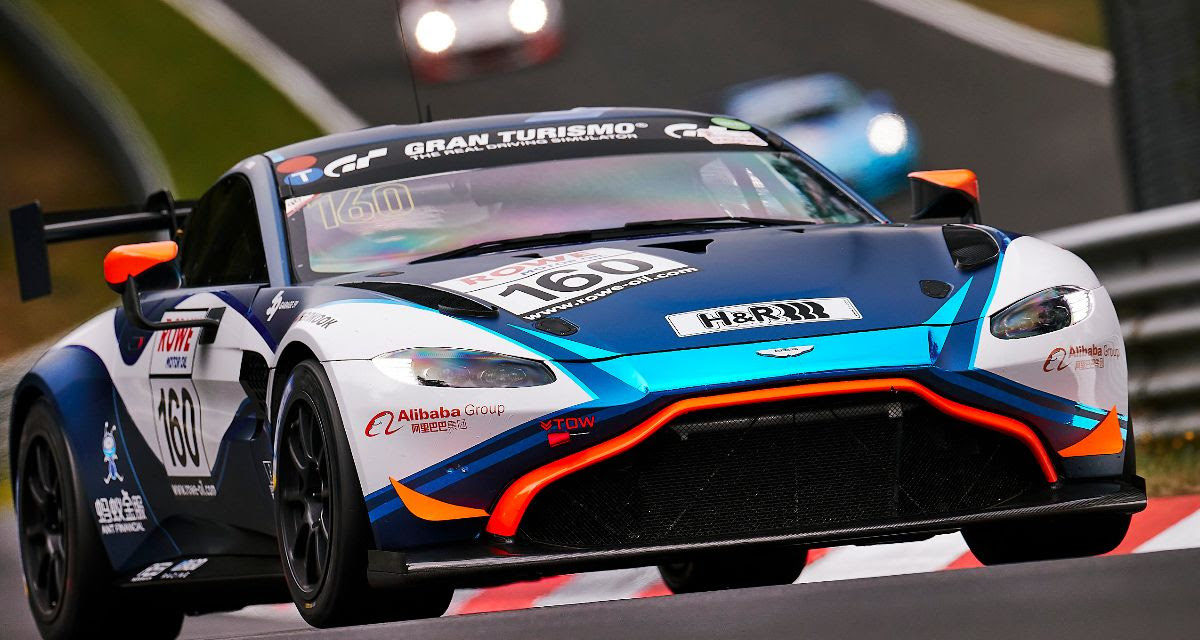 N24: New Aston Martin Vantage GT8R to make Nurburgring 24 Hr debut this weekend