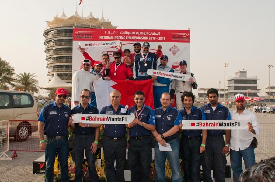 BIC: Shaikh Hamad bin Isa Al Khalifa crowned Batelco 2000cc Champion