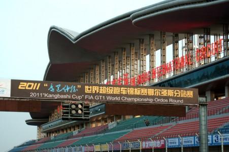 Auto Racing October  on At Beijing   S Golden Park Circuit On Sept 9th   Circuitprodigital