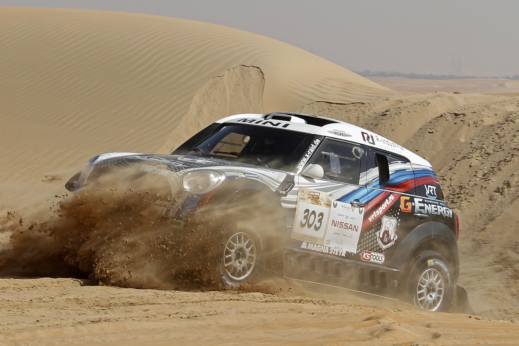 UAE: Russian Valilyev leads cars with Mini as seven-times champion Coma takes bikes lead