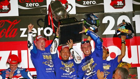 Yamaha-Factory-Racing-Team-Pol Espargaro, Katsuyuki Nakasuga and Bradley Smith