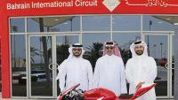 Bahrain: Bahrain Superbike Championship announces BIC as official sponsor of the 2016-2017 season