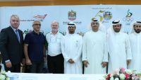 Dubai: ATCUAE announces 2016-2017 UAE motorsport calendar