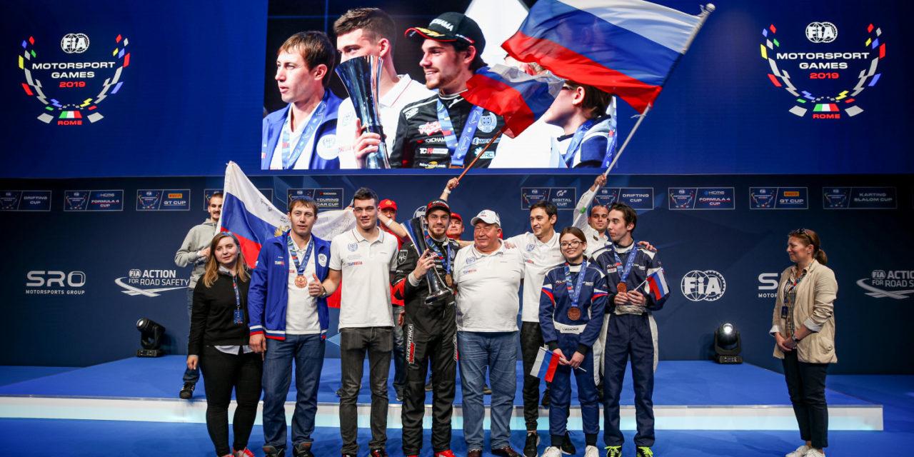 FIA: Russia wins inaugural FIA Motorsport Games at Vallelunga