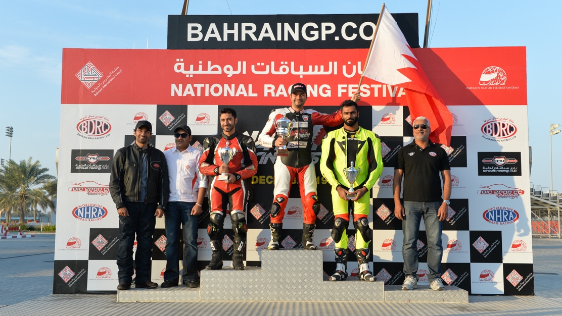 Bahrain: Sheikh Hamad and Al Kooheji claim double wins at National Racing Festival