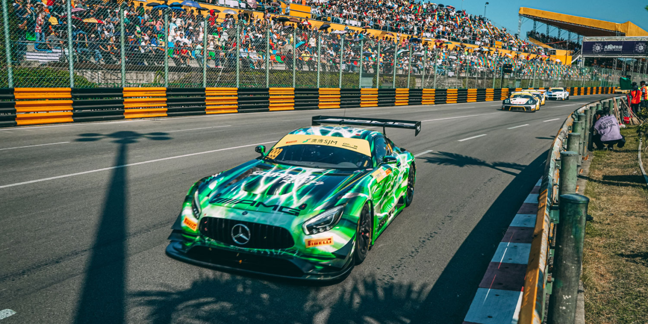 GT: Marciello wins for Mercedes in Macau to claim FIA GT World Cup victory
