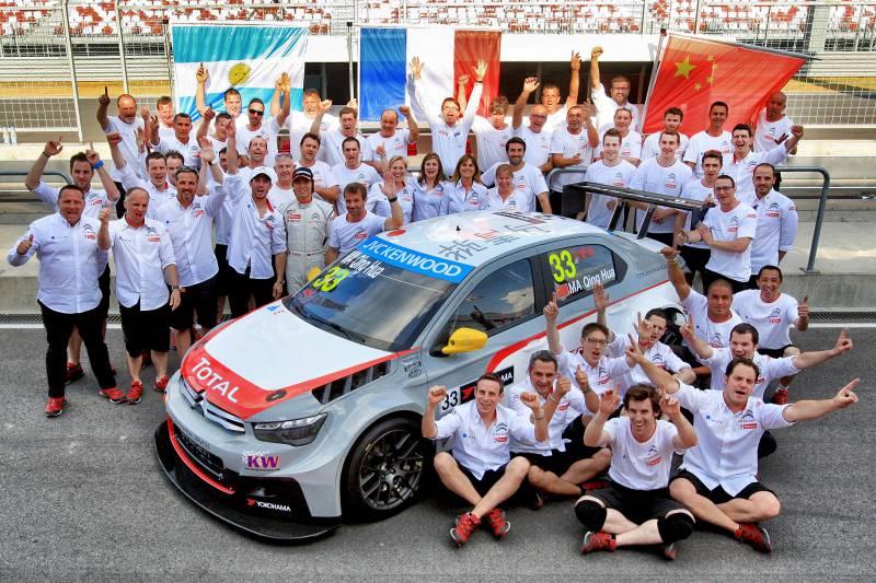 WTCC: Moscow Raceway – Citroens Ma Qing Hua makes history
