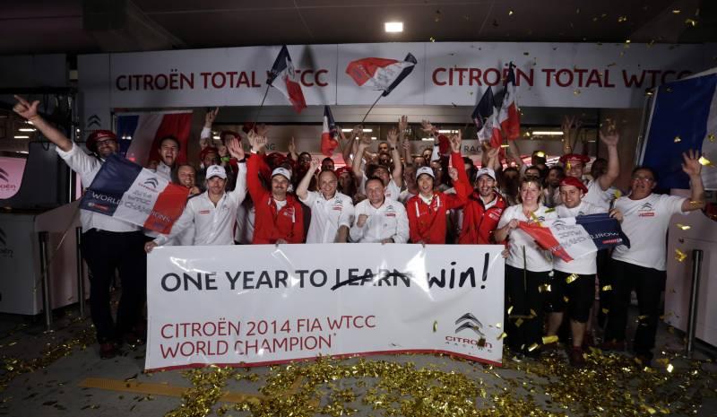 WTCC: Citroen take manufacturers title in Shanghai